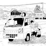 Manga illustrator Kachisou on their upcoming work WEAK