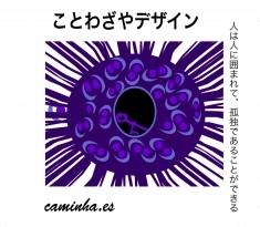 Graphics Japanese designs