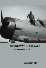 Libro Wrong way to a heaven, autor Carlos Ken Oda
