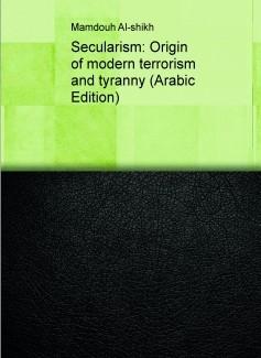 Secularism: Origin of modern terrorism and tyranny (Arabic Edition)