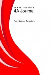 4A Journal
