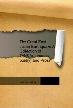 Libro The Great East Japan Earthquake A Collection of TANKA(Japanese poetry) and Prose, autor Hiroenterprise