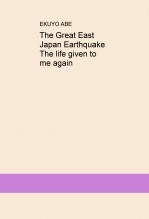 Libro The Great East Japan Earthquake The life given to me again, autor Hiroenterprise