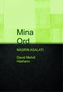 Mina Ord