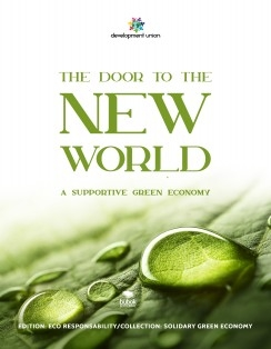 The Door To The New World