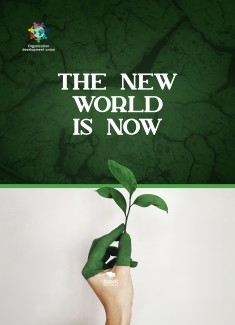 The new world is now