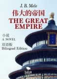 The Great Empire - Bilingual Edition