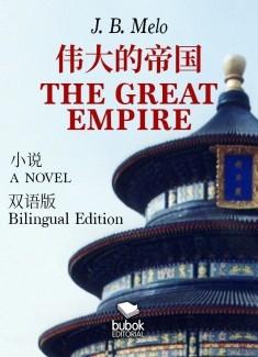The Great Empire - Bilingual Edition